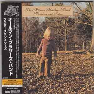 The Allman Brothers Band - Brothers And Sisters FLAC