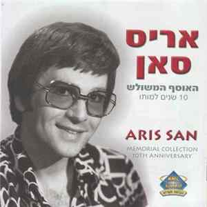 Aris San - Memorial Collection - 10th Anniversary FLAC